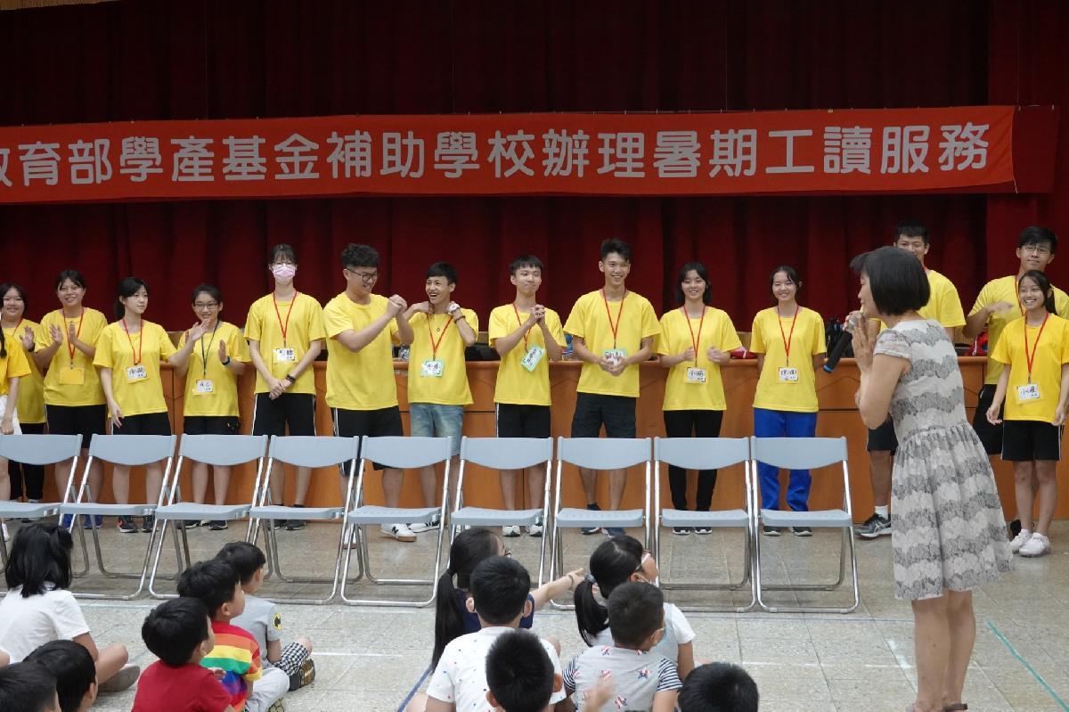 108-2永豐高中夏令營結業式